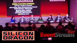Silicon Dragon London 2017